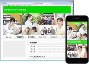 express2_stylec